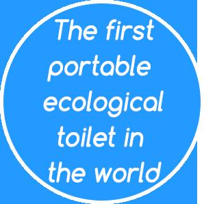 Πρώτη οικολογικη τουαλέτα παγκοσμίως